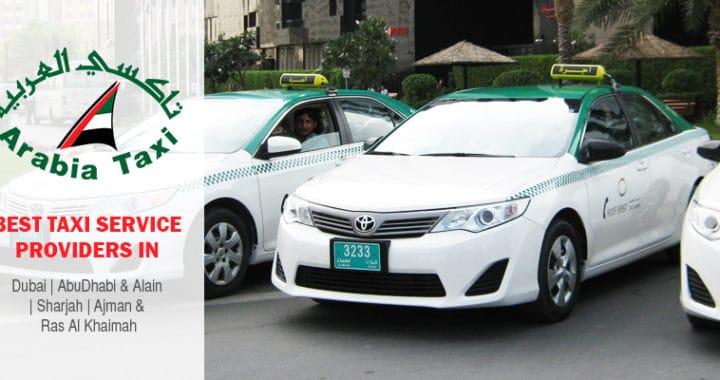 Taxi Services | Emirates City Ajman
