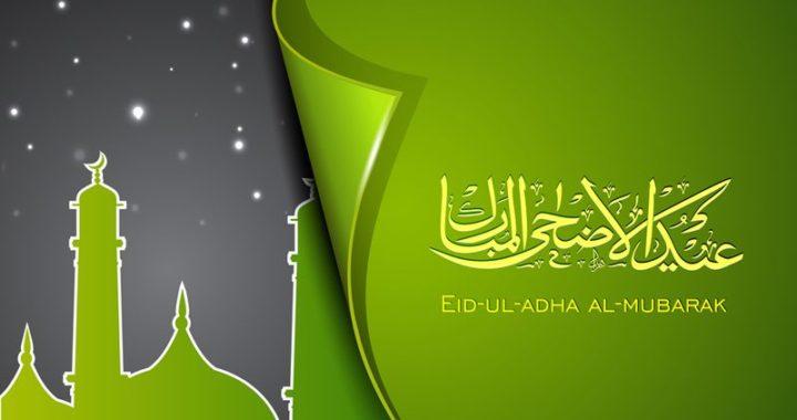 Eid Al Adha Holiday For UAE Public Sector Announced