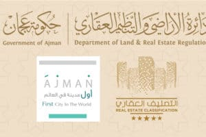 Ajman Government Introduces Five Star Classification System For Buildings