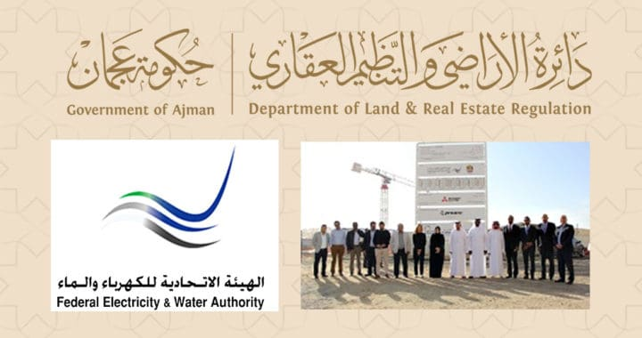 ARRA Official Visits The Power Plant To Monitor The Construction Works