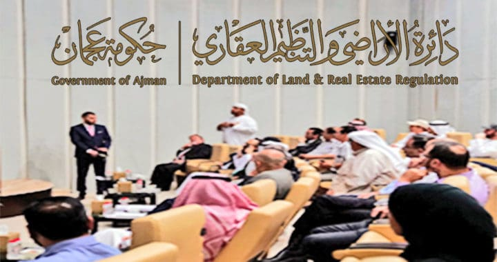 ARRA Holds 17 General Meetings To Elect The Members Of Owners Associations