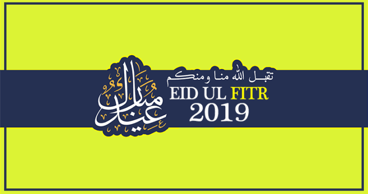Eid Al Fitr 2019: UAE Private Sector Holiday Announced
