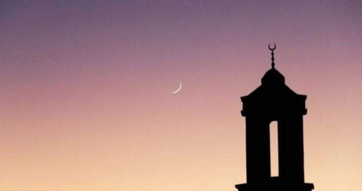 Eid Al Fitr Expected To Fall On June 5