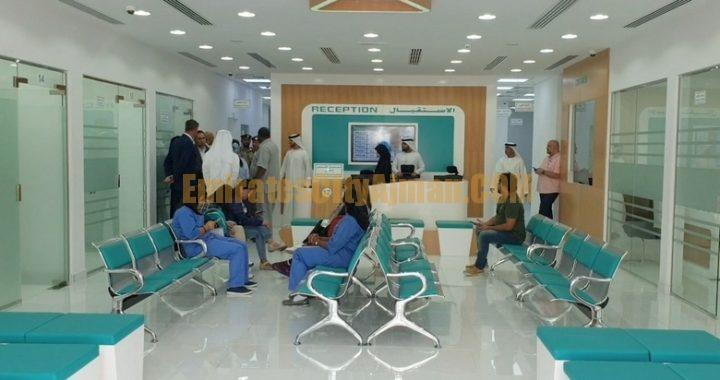 Complete All UAE Visa-Related Services in 1 Hour At This New Centre In Ajman