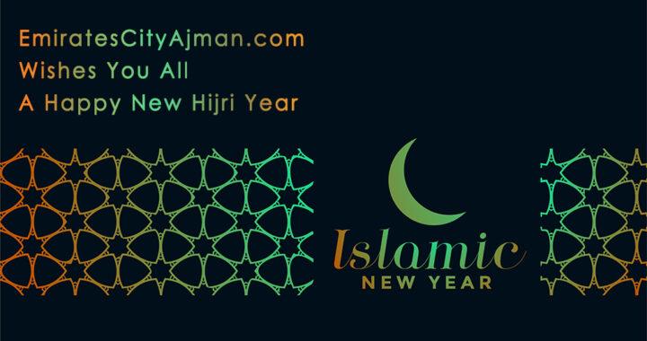 UAE Announced New Islamic Year – Starting Today!
