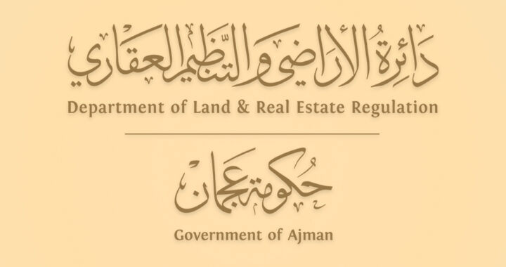 Ajman Land Department Launches Its New Website on June 24th, 2021