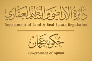 Ajman Ruler Hamid Al-Nuaimi Issues New Real Estate Development Regulation Law For The Emirate of Ajman