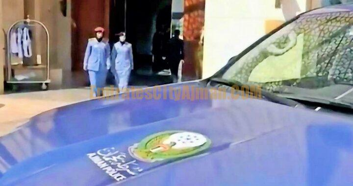 Female Police Petrol Introduced in Ajman