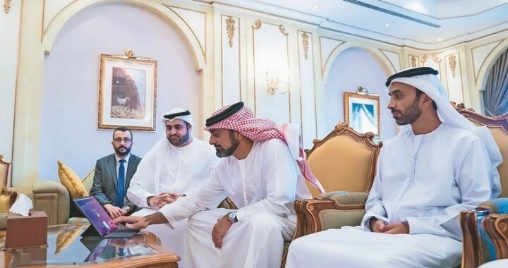 Ajman Land Department Launches New Smart Real Estate System In GITEX 2019