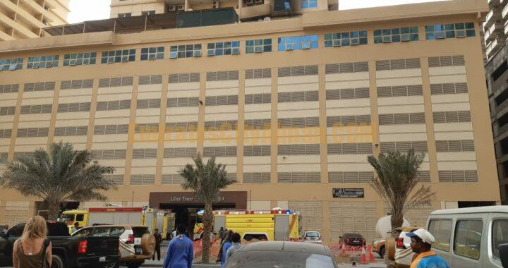 Lillies' Apartment in Emirates City Catches Fire