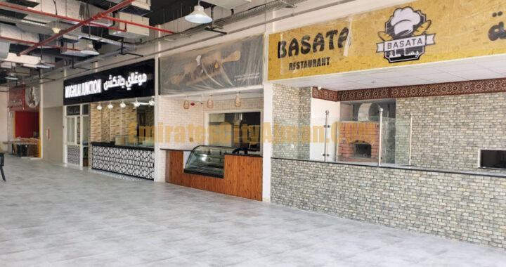 New Supermarket, Food Court and Restaurants Opening Soon.