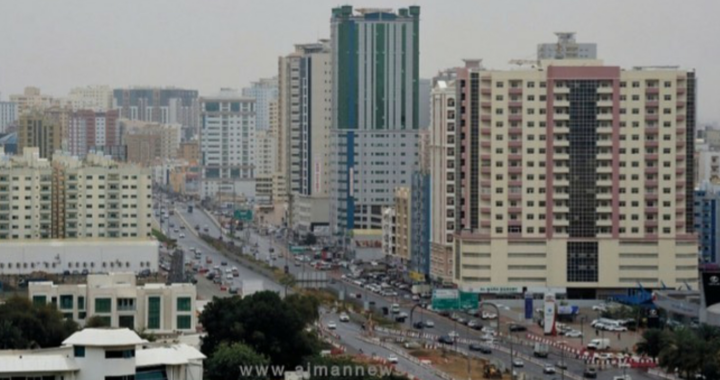 Ajman To Continue 30% Exempt in Tenancy.