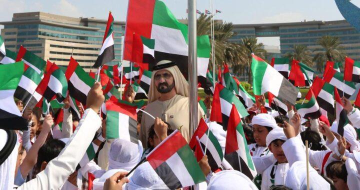 UAE Announces Public Holidays: Public/Private Sector Rejoices For Long Weekend